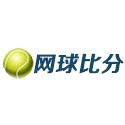 网球比分直播,即时比分,最快比分直播
